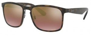 Okulary RAY BAN 4264 Matte Havana/ Purple Mirror Gold Gradient Polarized ORB4264-894/6B