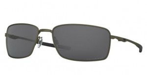 Okulary OAKLEY SQUARE WIRE CARBON POLAR GREY OO4075-04