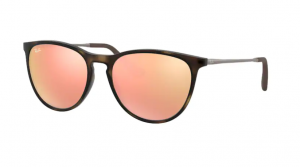 Okulary RAY BAN JUNIOR ERIKA HAVANA RUBBER/ LIGHT BROWN MIRROR PINK ORJ9060S-70062Y
