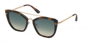 Okulary Tom Ford Blonde Havana / Green Shaded FT0648-56P